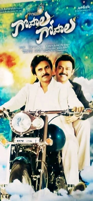 GG gopala gopala first look new motion poster
