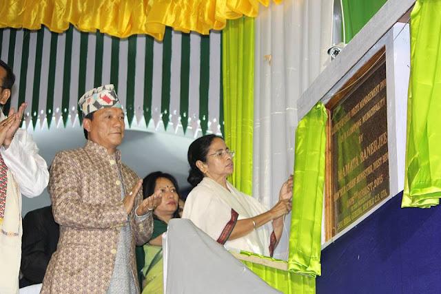 Bimal Gurung and Mamata Banerjee together during CMs recent hill visit in Darjeeling Chowrasta