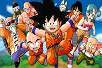 Assistir - Dragon Ball Dublado - Online
