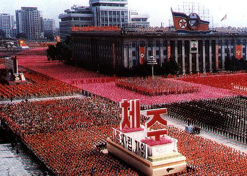 economia de Corea del Norte