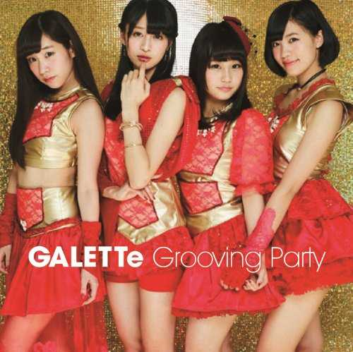 [Album] GALETTe – Grooving Party (2015.03.25/MP3/RAR)