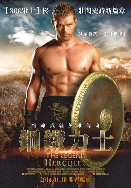 Huyền Thoại Thần Hercules