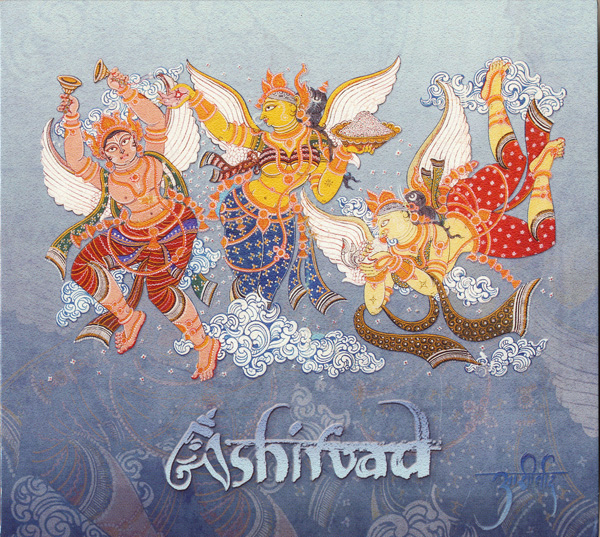 http://sangitasounds.com/producer/ashirvad/