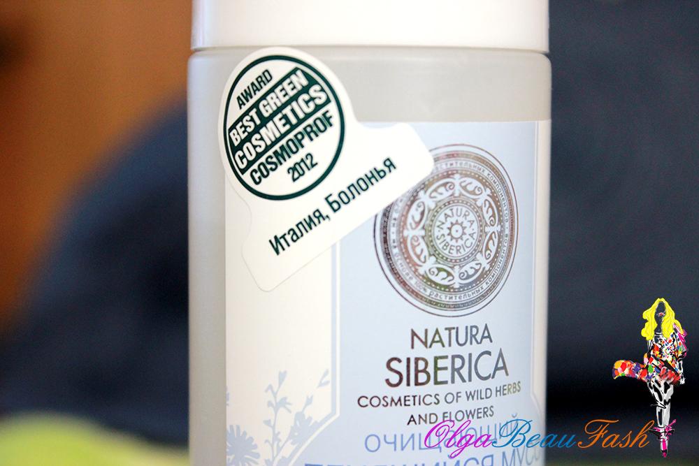 мусс для умывания Natura Siberica