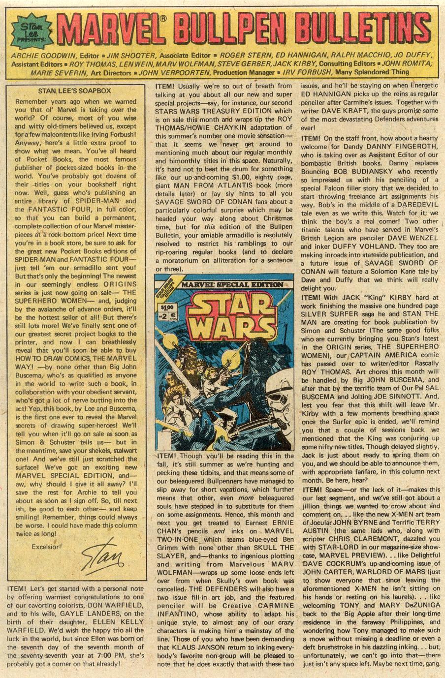 Conan the Barbarian (1970) Issue #82 #94 - English 22