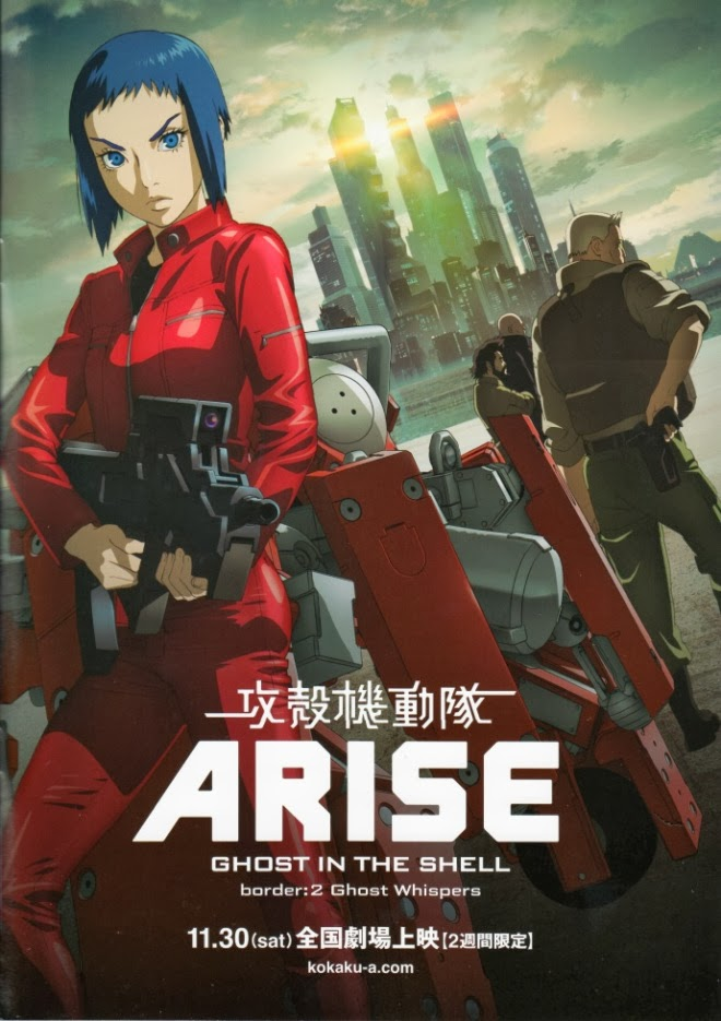 Koukaku Kidoutai Arise - Ghost In The Shell: Arise - Border:2 Ghost Whispers