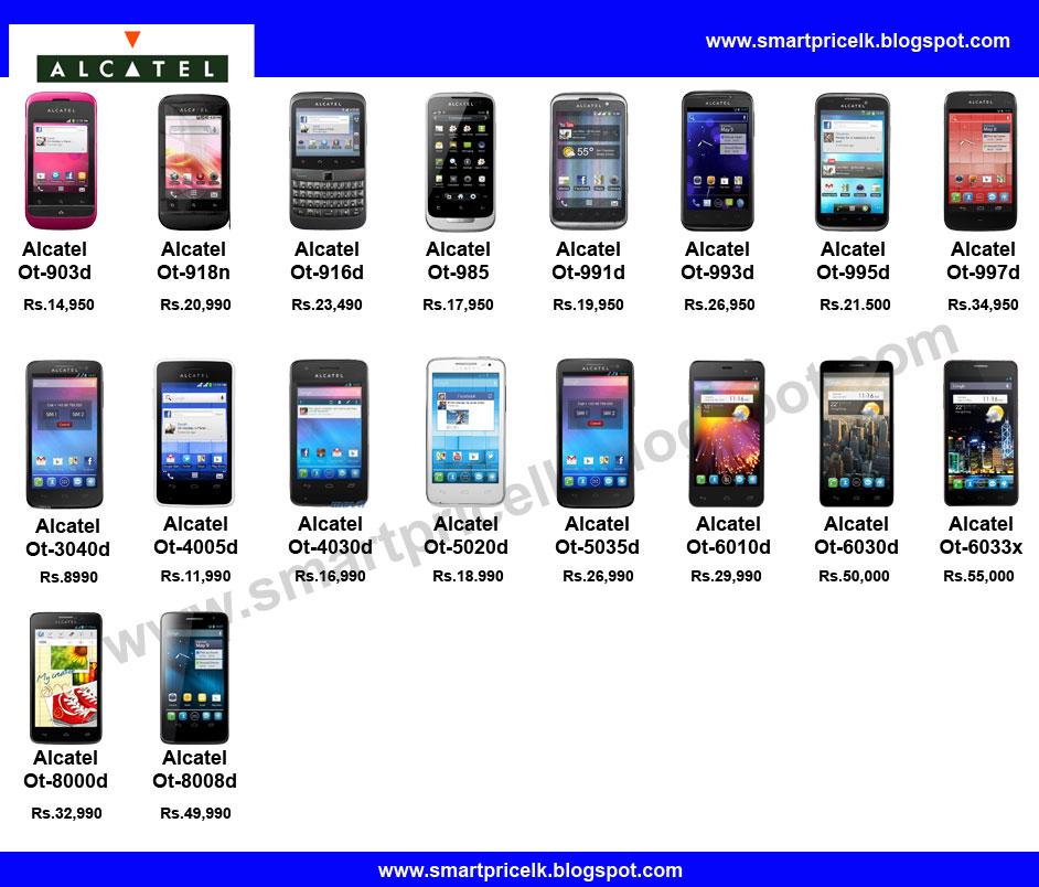 Mobile phone price list in sri lanka