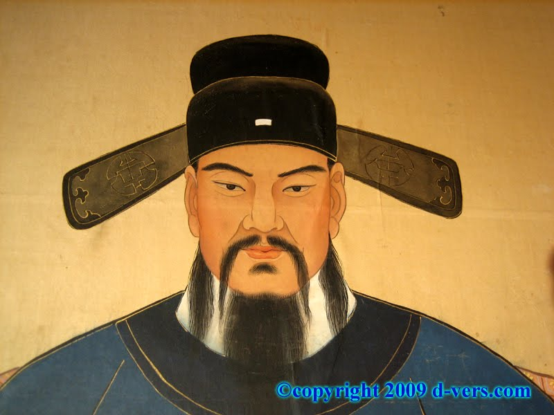 chinese emperor hat - photo #36