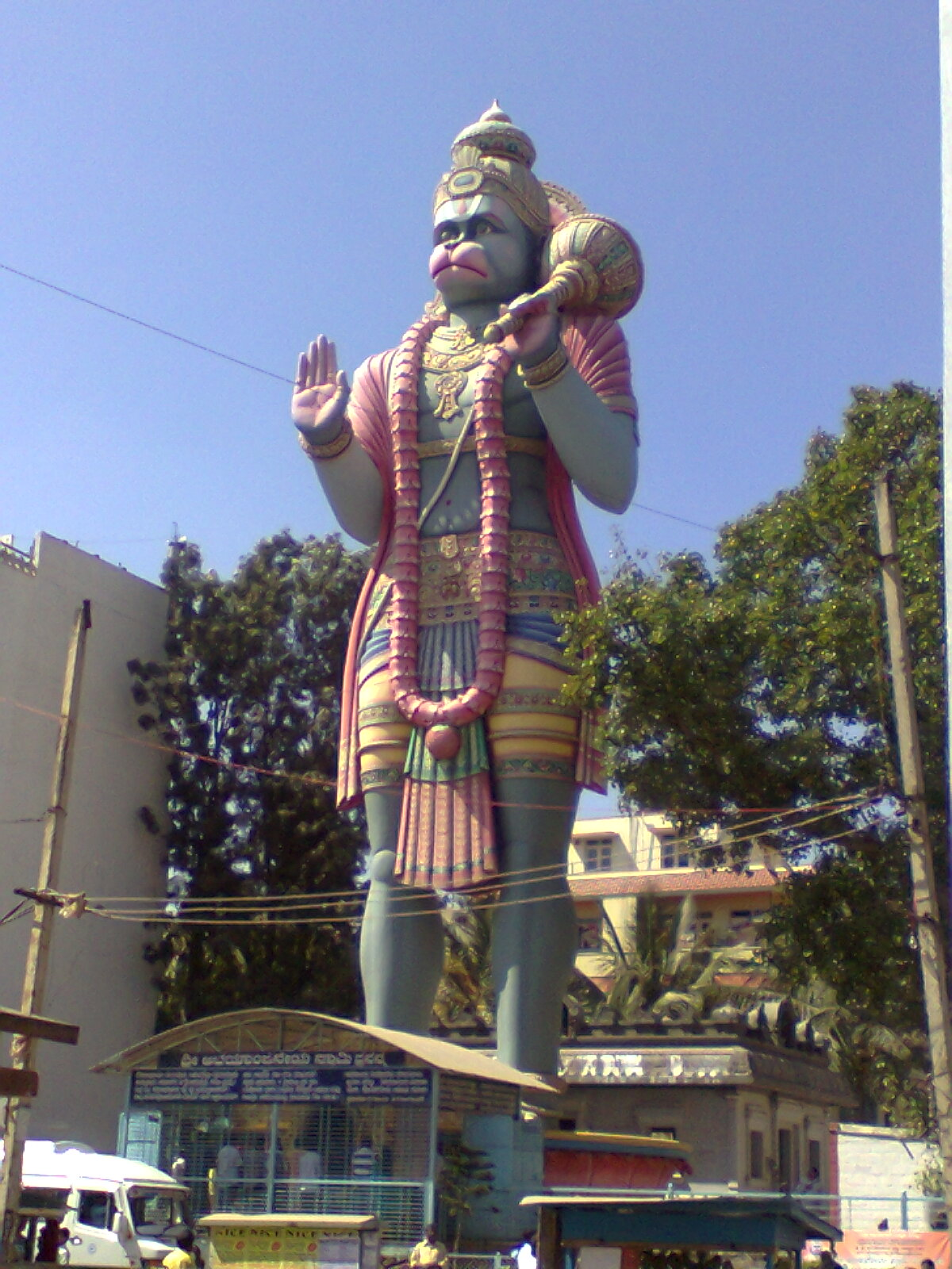 Thought Madanmohan Tarun My Pilgrimages 53 The Huge