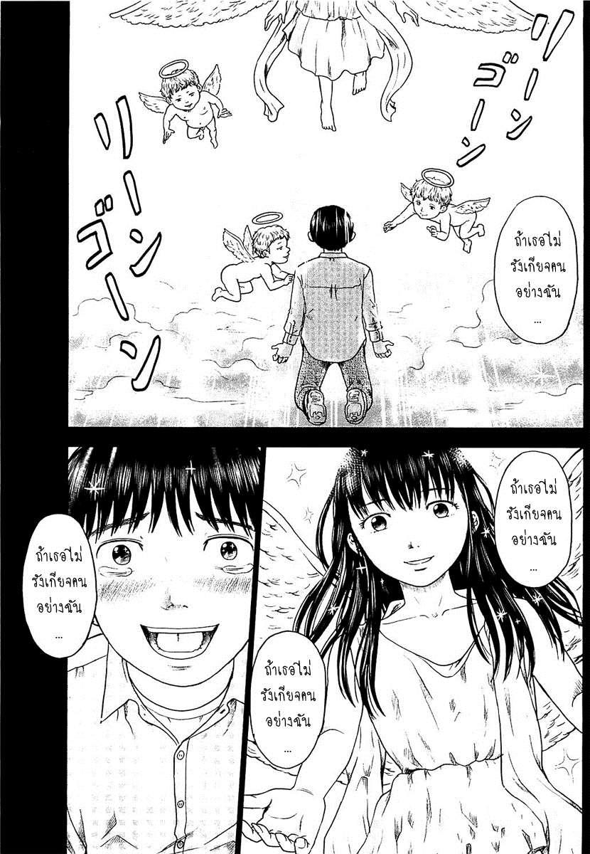 อ่านการ์ตูน Aku no Hana 08 ภาพที่ 5