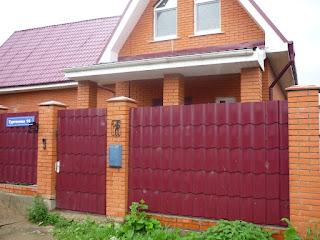 Забор из фигурного профлиста - металлочерепицы. Фото 3