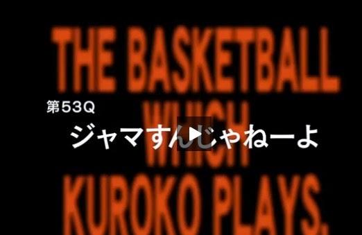 Kuroko No Basket season 3 Episode 3