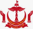 Jobs at Suruhanjaya Perkhidmatan Awam Brunei