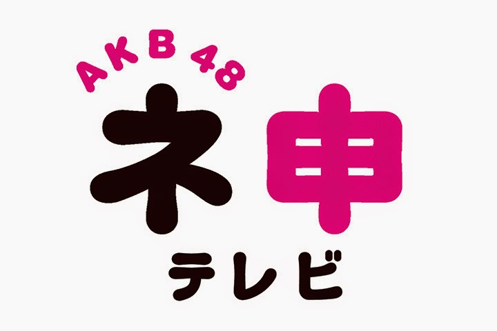 akb48 nemousu terebi on WAKUWAKU JAPAN