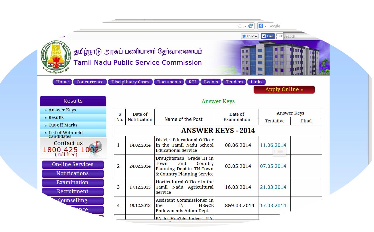 Screen shot of tnpsc s official website www tnpsc gov in answerkeys html