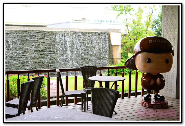 室外咖啡休息區