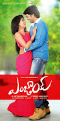 Telugu Movie Enjoy Hq Wallpapers Posters-thumbnail-6