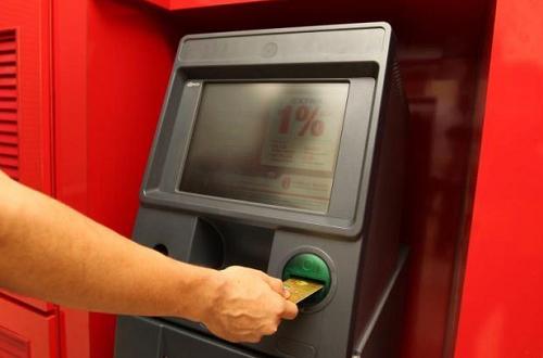 Cara Cara Yang Mungkin Digunakan Untuk Hack Mesin ATM