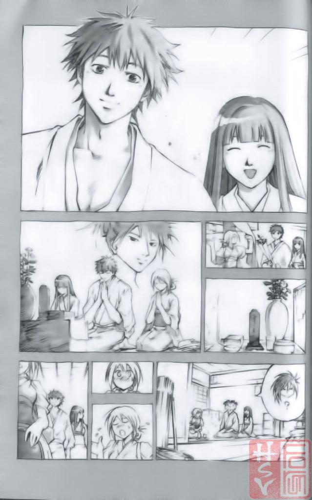 Mắt Quỷ Kyo-Samurai Deeper Kyo chap 308 – End Trang 2 - Mangak.info