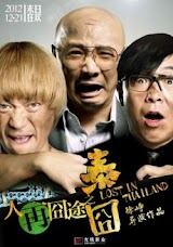 Mt Tch  Thi Lan (2012)