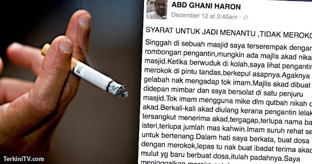 """""""...tidak boleh merokok, jika tidak, pinangan ditolak"""""""