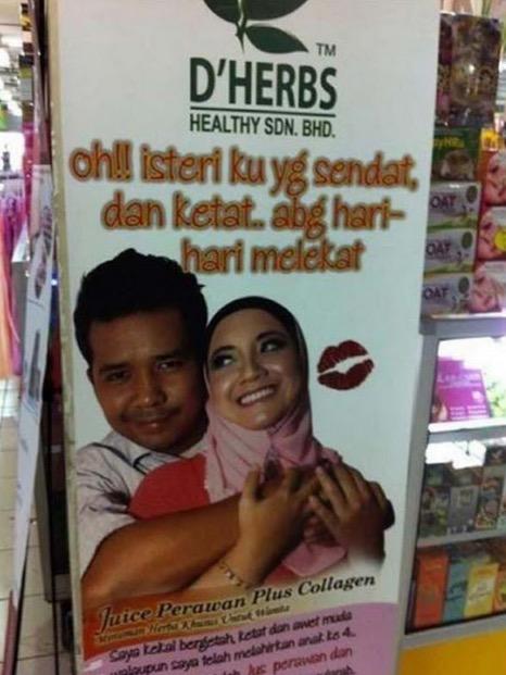 11 Gambar Iklan Ubat Kuat di Malaysia yang Kreatif