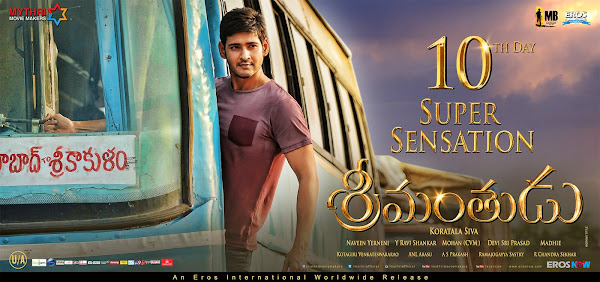 srimanthudu 7 days box office records