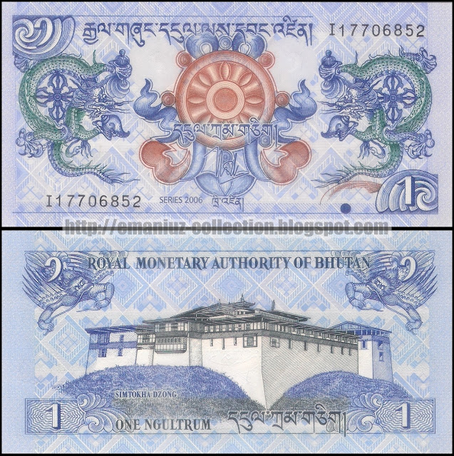 Banknotes | Bhutan | 1 Ngultrum