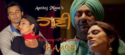 Poster Of Haani (2013) Full Punjabi Movie Free Download Watch Online