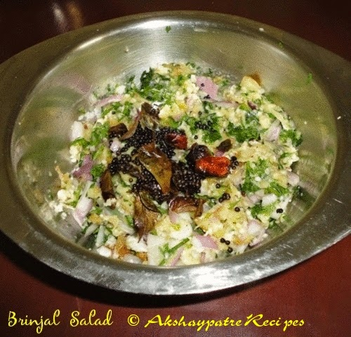 brinjal salad in a serving bowl