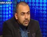 برنامج الساده المحترمون - يوسف الحسينى حلقة  السبت 22-11-2014
