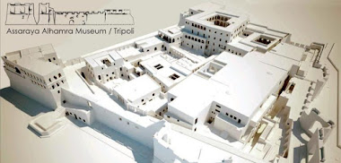 ليبيا تصميم