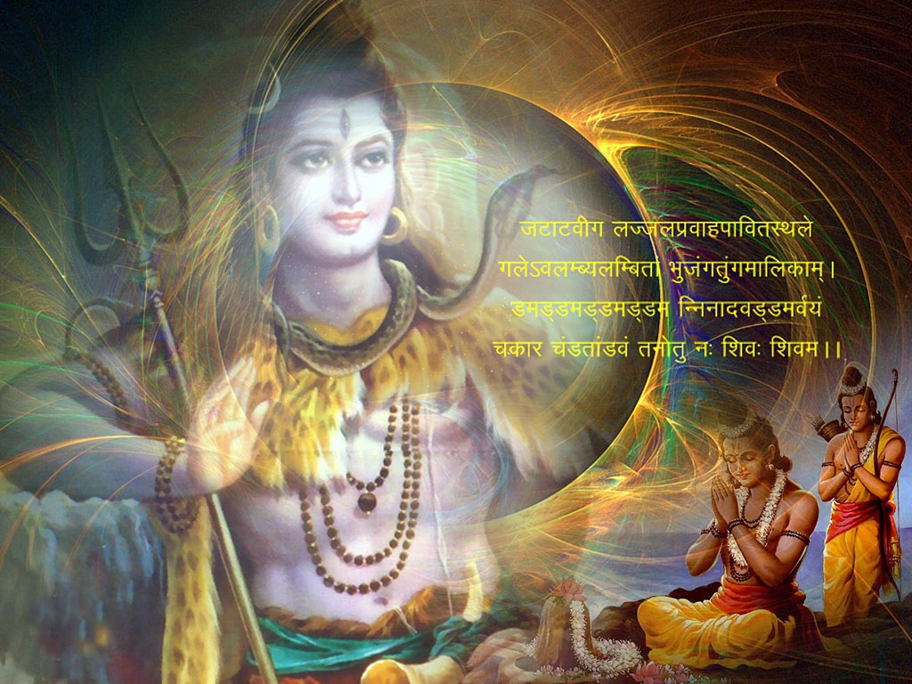 Indian Music The Lord Shiva Hd Wallpapers