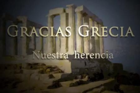 Ευχαριστούμε Ελλάδα για την κληρονομιά μας! Μήνυμα Ισπανών καθηγητών και μαθητών