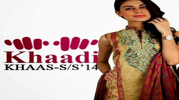 Khaas Khaadi Summer Outfits for Women