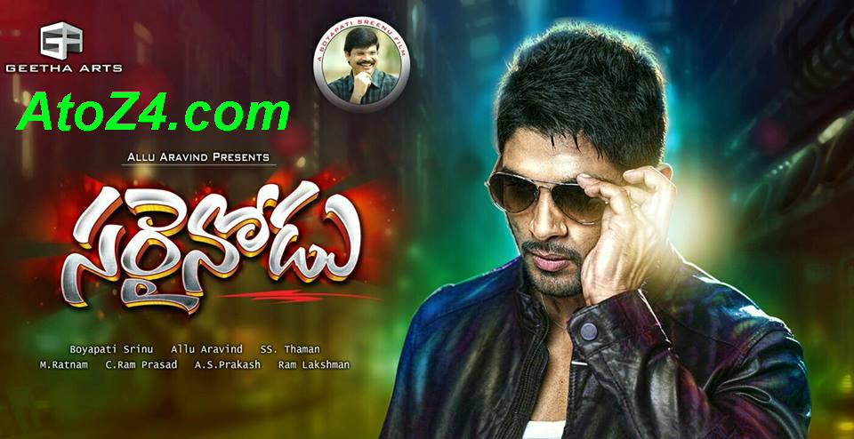 New Telugu movie audio songs