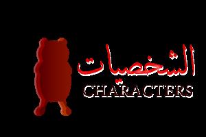danganronpa the animation Characters