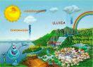 http://www.aguasdesevilla.com/infantil/infan/pasat.html http://www.aguasdesevilla.com/infantil/infan/pasat.html