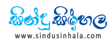 www.sindusinhala.com | Free Download Sinhala mp3