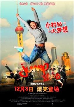 Bước Nhảy - Jump () Poster