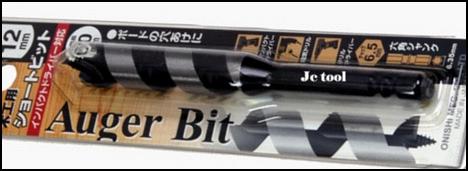 木工(10):鑽孔刀具