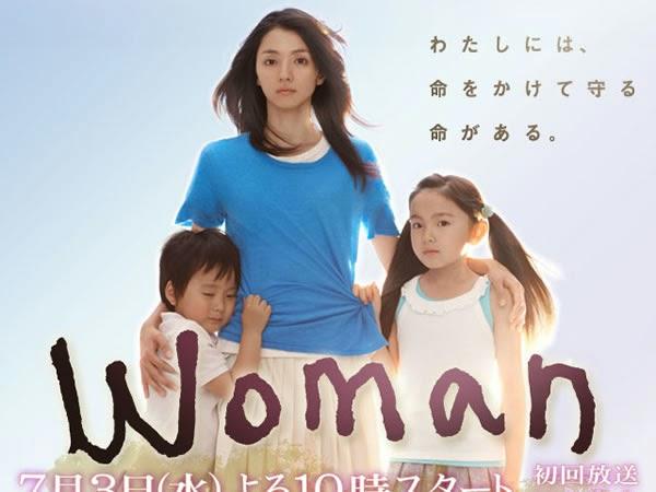 Woman(女人)(日劇) Woman
