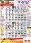 Andhra Jyothi Telugu Calendar & Panchangam2012-13
