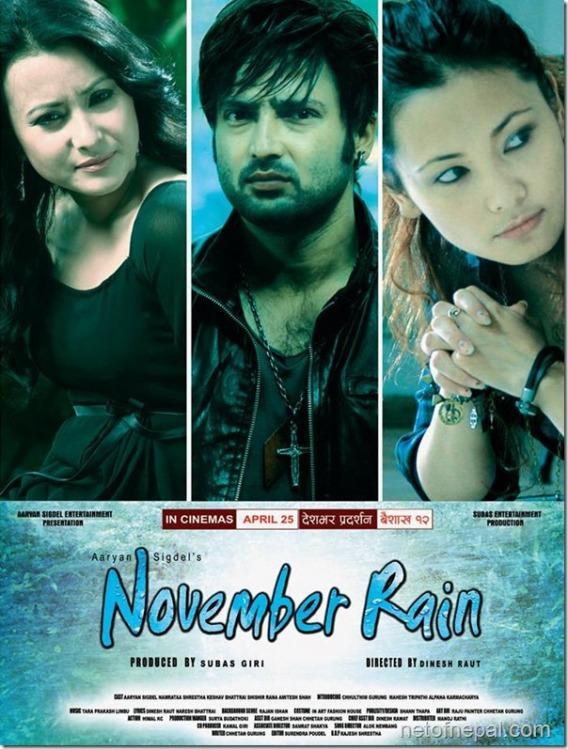 nepali movie november rain