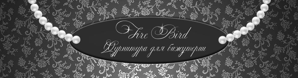Fire Bird: Фурнитура для бижутерии