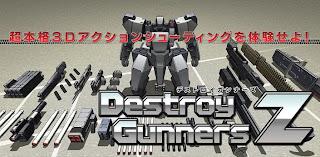Destroy Gunners Z .Apk