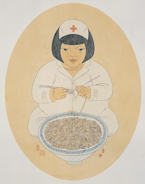 Doctor Ojiplático. Ying Yefu. Ilustración | Illustration