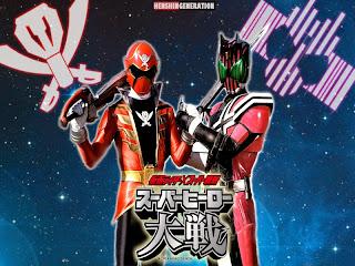 Kamen Rider X Super Sentai : Super Hero Taisen