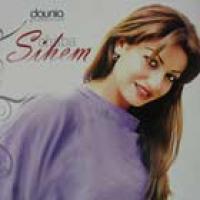 Cheba Sihem-Ighir aliya