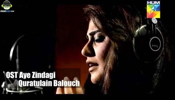 Aye Zindagi OST Lyrics - Quratulain Balouch Drama HumTV